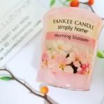 Yankee Candle / Samplers Votives 1.75 oz. (Morning Blossoms)