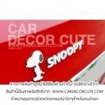 SNOOPY - สติกเกอร์โลหะ สนูปปี้ตกแต่งรถยนต์
