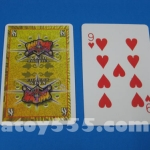ไพ่ 2 ใบ ทายไม่ถูก (Magic  Disappearing Card)