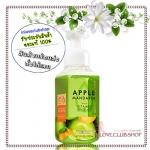 Bath & Body Works / Gentle Foaming Hand Soap 259 ml. (Apple Mandarin)