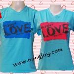 เสื้อยืดคู่รัก FUNNY LOVE