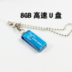 Flash drive Super Junior 8 G