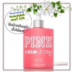Victoria's Secret Pink / Body Lotion 500 ml. (Warm & Cozy)