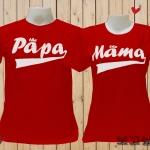 เสื้อยืดคู่รัก Papa Mama สำเนา