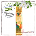 Bath & Body Works / Fragrance Mist 236 ml. (Golden Pineapple Luau) *Limited Edition