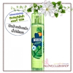 Bath & Body Works / Fragrance Mist 236 ml. (Waikiki Beach Coconut) *Limited Edition / Last One