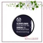 The Body Shop / Elderflower Cooling Eye Gel 15 ml.