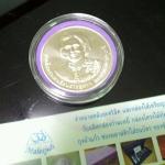 ตลับอะคริลิค + ไส้บังคับเหรียญ สำหรับใส่เหรียญ 50 บาท