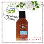 Bath & Body Works / Travel Size Body Lotion 59 ml. (Focus - Eucalyptus Tea)