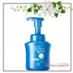 Shiseido SENKA / Speedy Perfect Whip 150 ml.