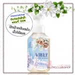 Bath & Body Works / Gentle Foaming Hand Soap 259 ml. (Winter White Woods)