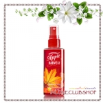 Bath & Body Works / Travel Size Fragrance Mist 88 ml. (Suncrisp Apple Harvest) *Limited Edition