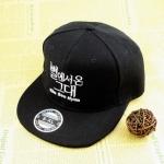 หมวก Kim soo hyun PYM080