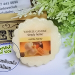 Yankee Candle / Tarts Wax Melts 22 g. (Vanilla Honey)