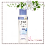 Shiseido SENKA / Whitening Lotion 200 ml.