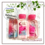 Bath & Body Works / Travel Size Body Care Gift Box (Pink Chiffon)