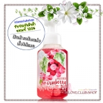Bath & Body Works / Gentle Foaming Hand Soap 259 ml. (Frosted Cranberry)