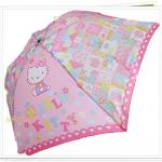 ร่มกันฝน Kitty สีชมพู A002