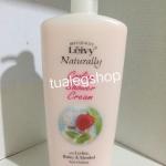 leivy cooling shower cream-สูตรเมลทอล ลิ้นจี่