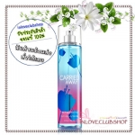 Bath & Body Works / Fragrance Mist 236 ml. (Carried Away) *Discontinued
