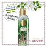 Bath & Body Works / Room Spray 150 g. (Eucalyptus Mint)
