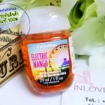 Bath & Body Works / PocketBac Sanitizing Hand Gel 29 ml. (Electric Mango)