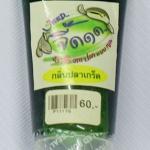 Tee JUBU : จี๊ดดปลาเกล็ด
