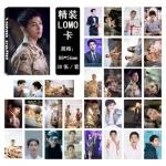 Preorder lOMO SONG JUN KI