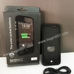 เคสแบตสำรอง Power case ไอโฟน i6 + i7 จอ 4.7 ความจุสูงถึง 3800mAh (แบบหุ้มตัวเครื่อง)