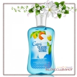 Bath & Body Works / Shower Gel 295 ml. (Capri Seaside Citrus) *Limited Edition