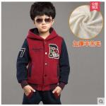 เสื้อผ้าเด็ก*มีไซต์สั่งได้คือ 110 120 130 160