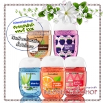 Bath & Body Works / PocketBac Sanitizing Hand Gel 29 ml. Pack 5 ขวด (Mix 5 Scent #Tropic Boost)