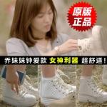 Preorder รองเท้าผ้าใบส้นสูงแบบ หมอคังโมยอน