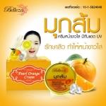 ครีมมุกส้ม