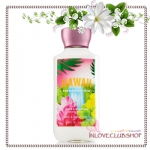 Bath & Body Works / Body Lotion 236 ml. (Hawaii Passionfruit) *Limited Edition