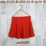 SALE!! skirt259 กระโปรงแฟชั่นงานแพลตตินั่ม ผ้าหนาเนื้อดี ปักมุกชายกระโปรง สีส้มอิฐ เอวยืด 26-34 นิ้ว