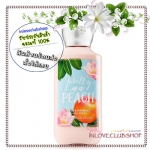 Bath & Body Works / Super Smooth Body Lotion 236 ml. (Pretty as a Peach) #AIR