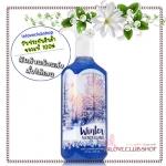 Bath & Body Works / Deep Cleansing Hand Soap 236 ml. (Winter Wonderland)