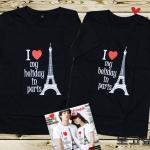 เสื้อยืดคู่รัก Love paris