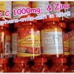 วิตามินซี ซิงค์ Vitamin C 1000mg. & Zinc ขาวใส-ลดสิว
