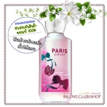 Bath & Body Works / Luxury Bubble Bath 295 ml. (Paris Amour)