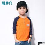 เสื้อผ้าเด็ก*มีไซต์สั่งได้คือ 120 130 140 150 160 170