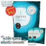 J Coffee กาแฟลดน้ำหนักดูแลผิว
