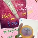 ซื้อ กันแดด Silky Perfect sun SPF50  แถมฟรี สบู่สมุนไพรแท้ มูลค่า 120 บาท