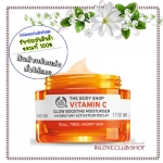 The Body Shop / Vitamin C Glow Boosting Moisturizer 50 ml. *NEW