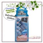 Yankee Candle / Car Vent Sticks (Turquoise Sky)