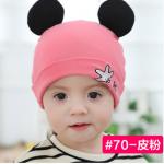หมวกเด็ก*มีไซต์สั่งได้คือขนาด 36-48CM