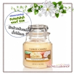 Yankee Candle / Small Jar Candle 3.7 oz. (Vanilla Cupcake)