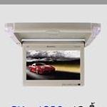 """TV 12"""" เพดาน ZAMAKAZ SK-1228"""