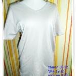 #1117 เสื้อยืด Giordano แท้สีกากี Size ใหญ่